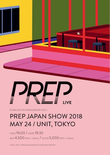 PREP JAPAN SHOW 2018