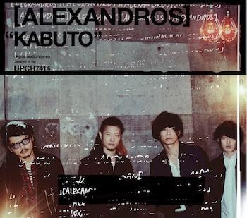 「KABUTO」初回限定盤