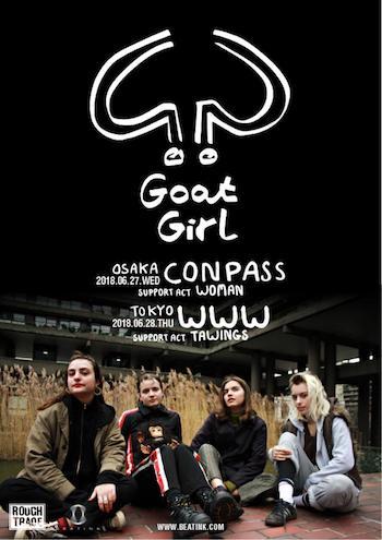 Goat Girl Japan Tour 2018