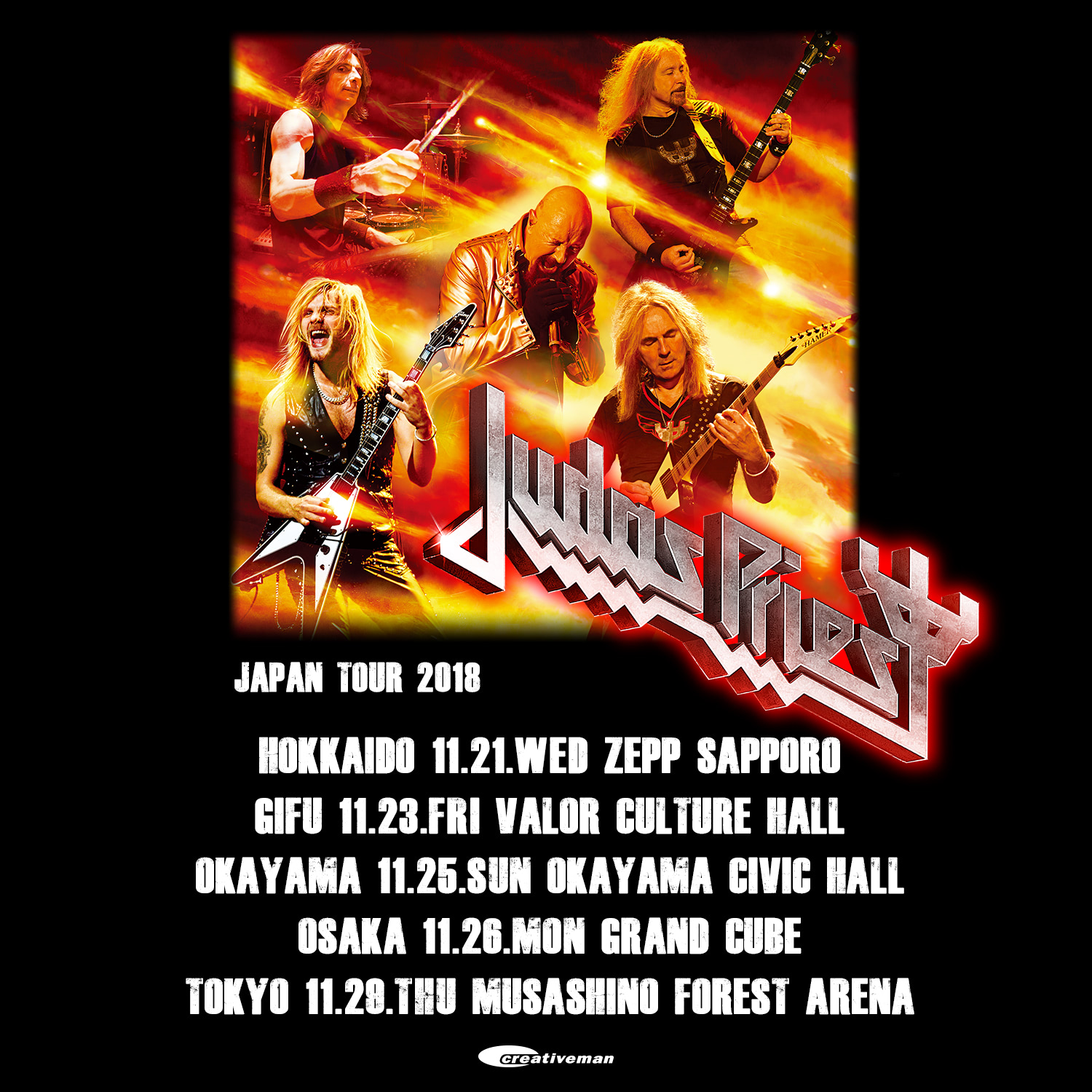 Judas Priest Japan Tour 2018