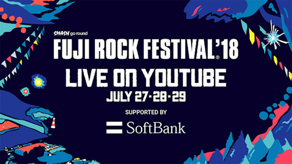 FUJI ROCK FESTIVAL'18 YouTube ライブ配信