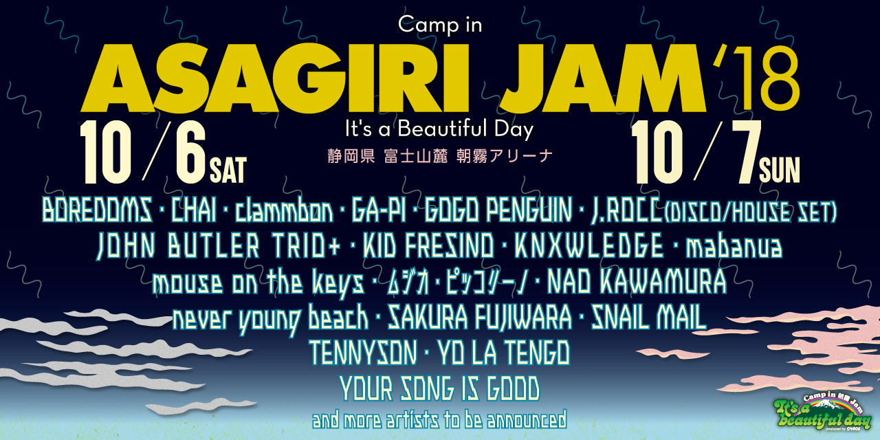 It's a beautiful day〜Camp in 朝霧JAM 2018