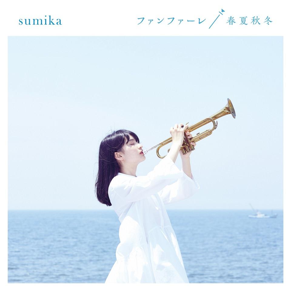 sumika 「ファンファーレ / 春夏秋冬」