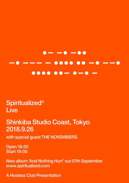 Spiritualized_Poster_Japan