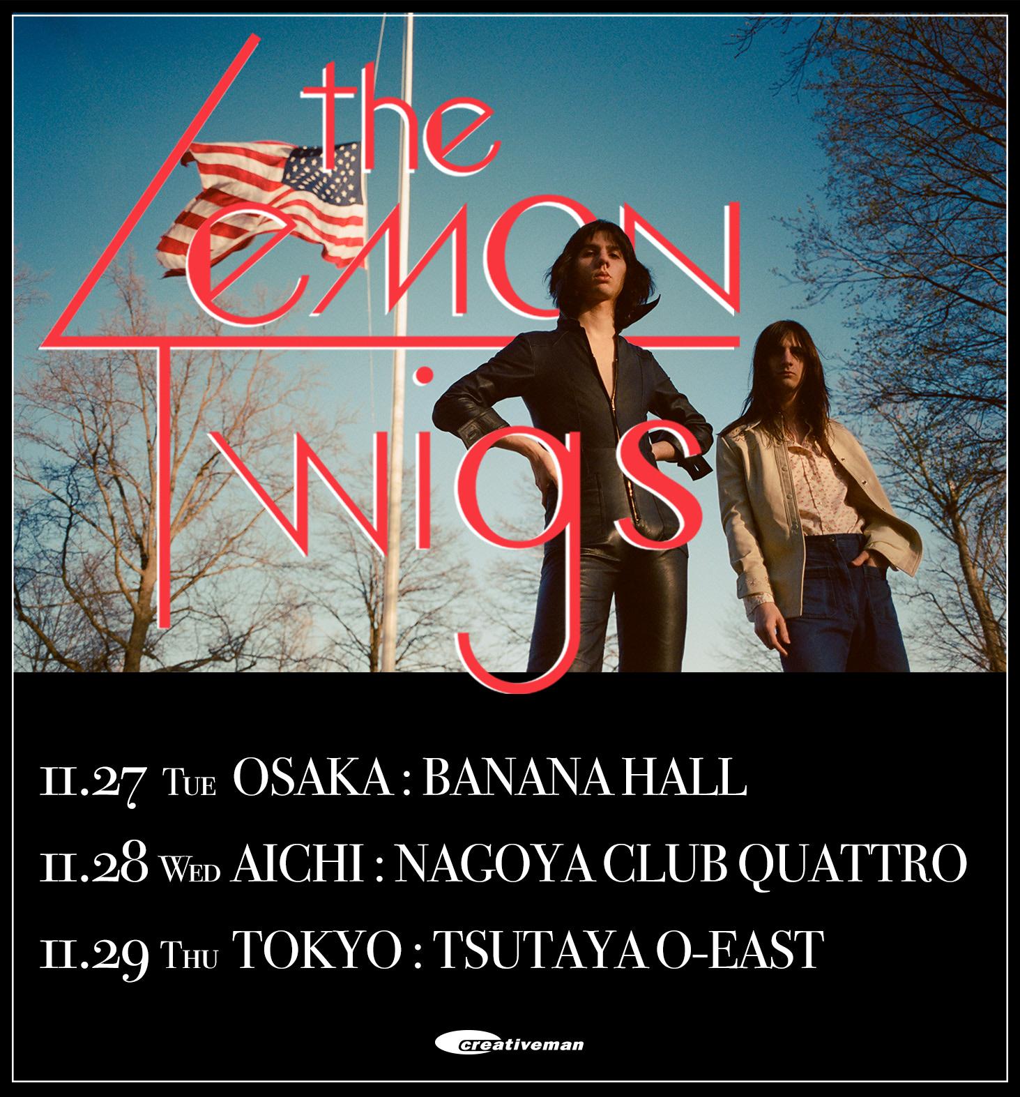 The Lemon Twigs JAPAN TOUR 2018