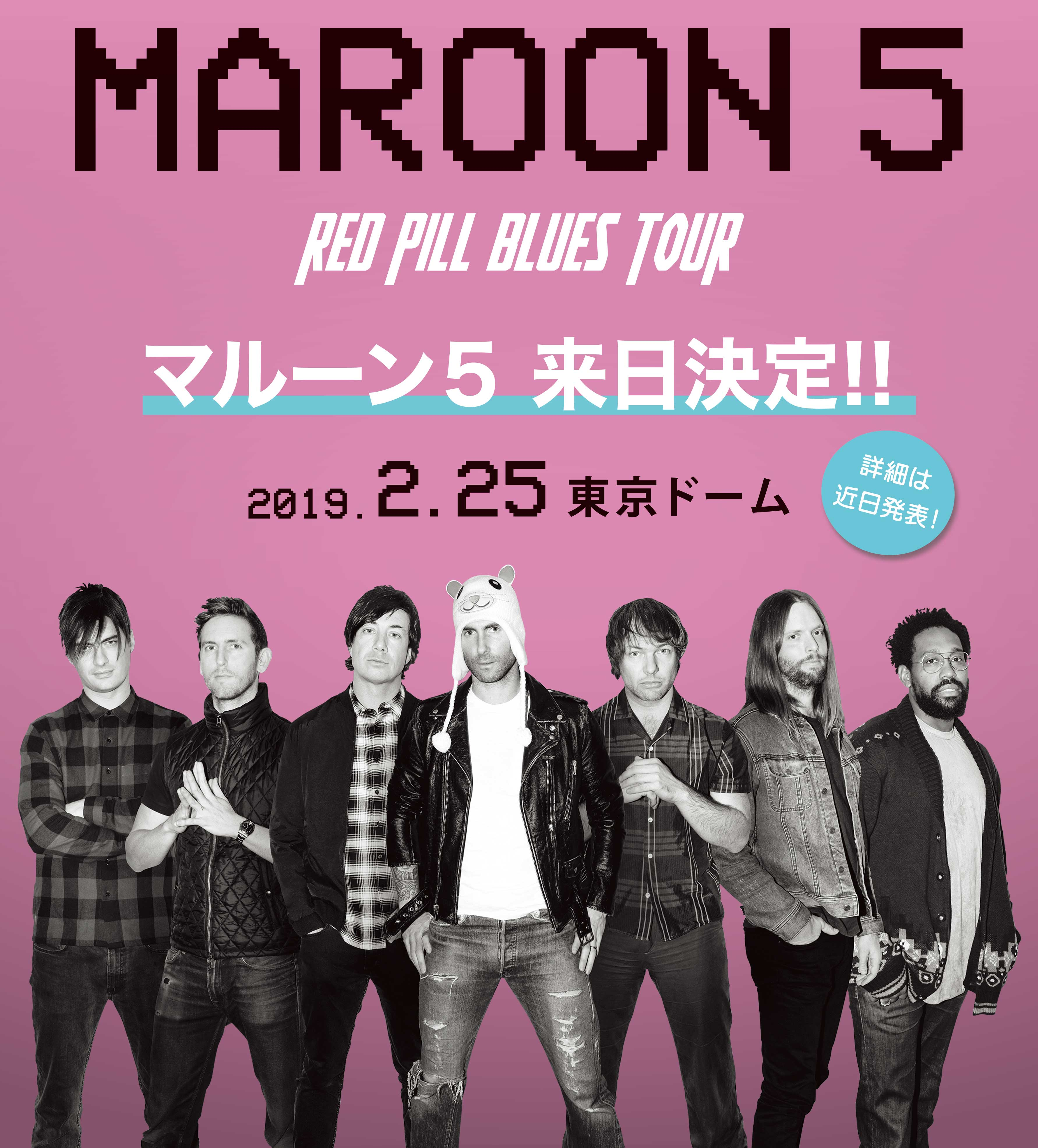 MAROON5 RED PILL BLUES TOUR