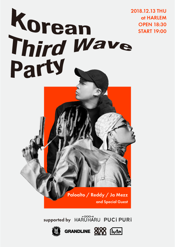 Korean Third Wave Party