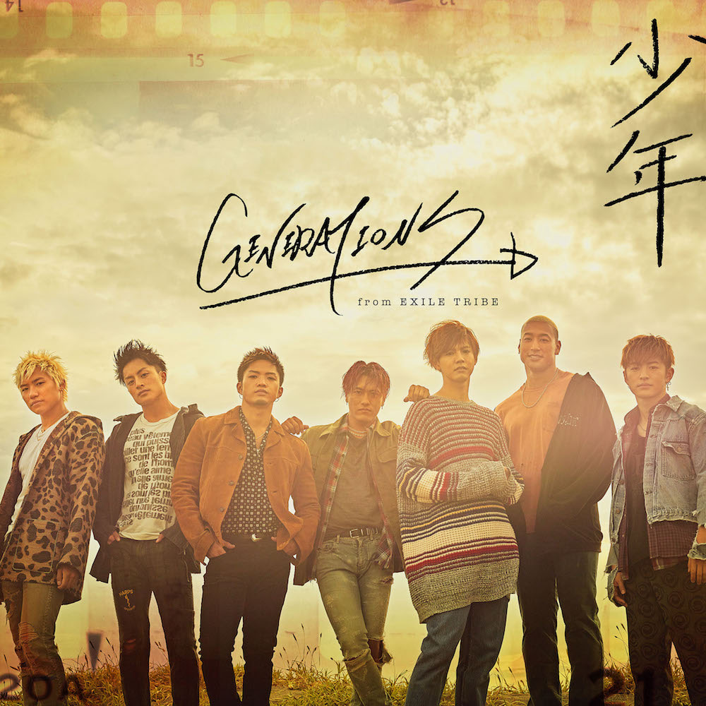 GENERATIONS  from EXILE TRIBE 「少年」