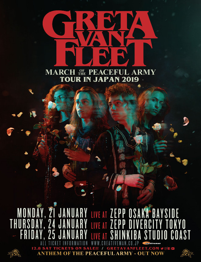 MARCH OF THE PEACEFUL ARMY TOUR IN JAPAN 2019