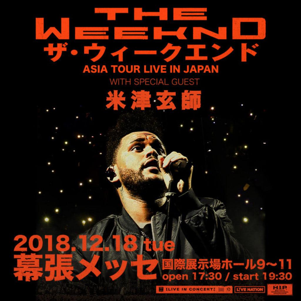https://www.hipjpn.co.jp/live/theweeknd/