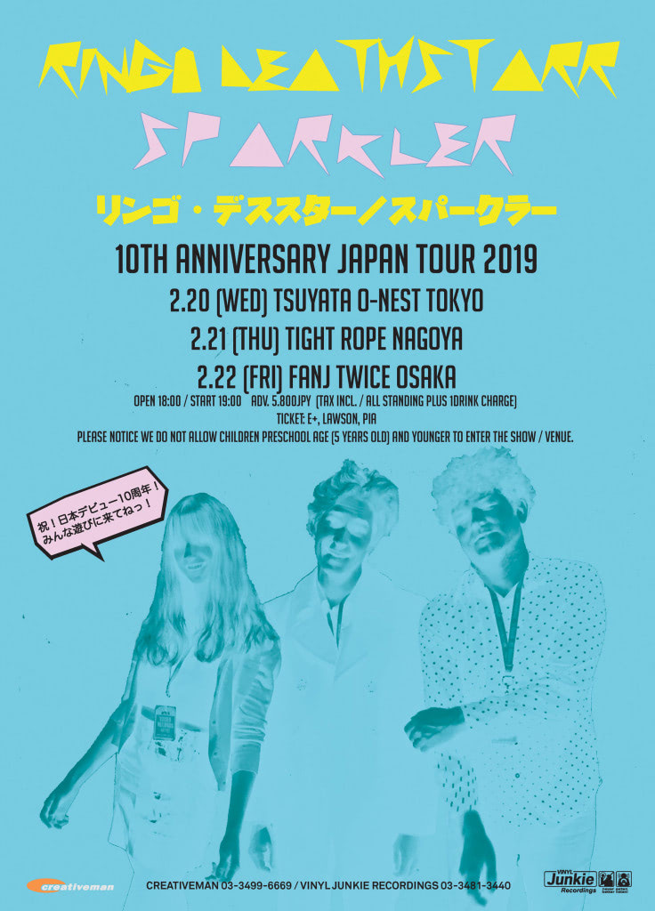 RINGO DEATHSTARR SPARKLER - 10th Anniversary Japan Tour 2019