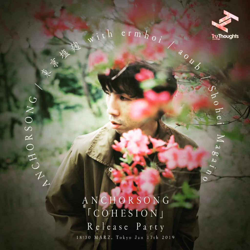 ANCHORSONG COHESION RELEASE PARTY""