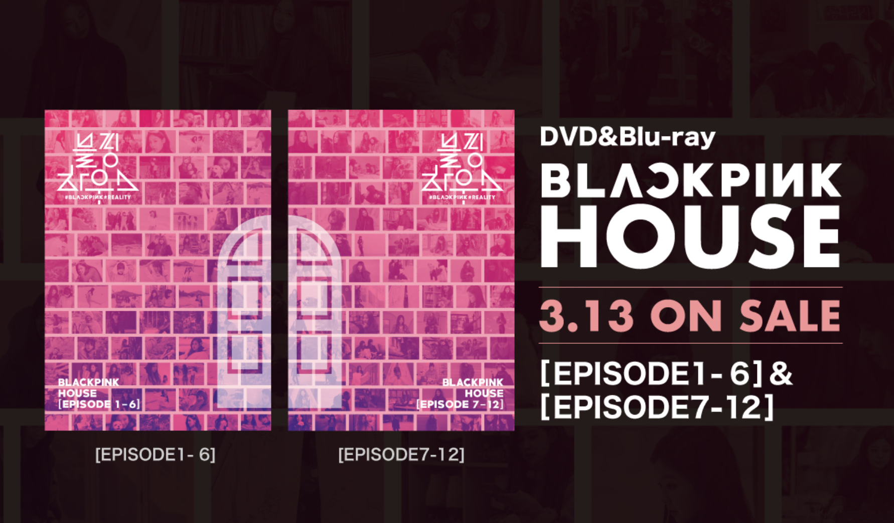 DVD&Blu-ray 『BLACKPINK HOUSE』