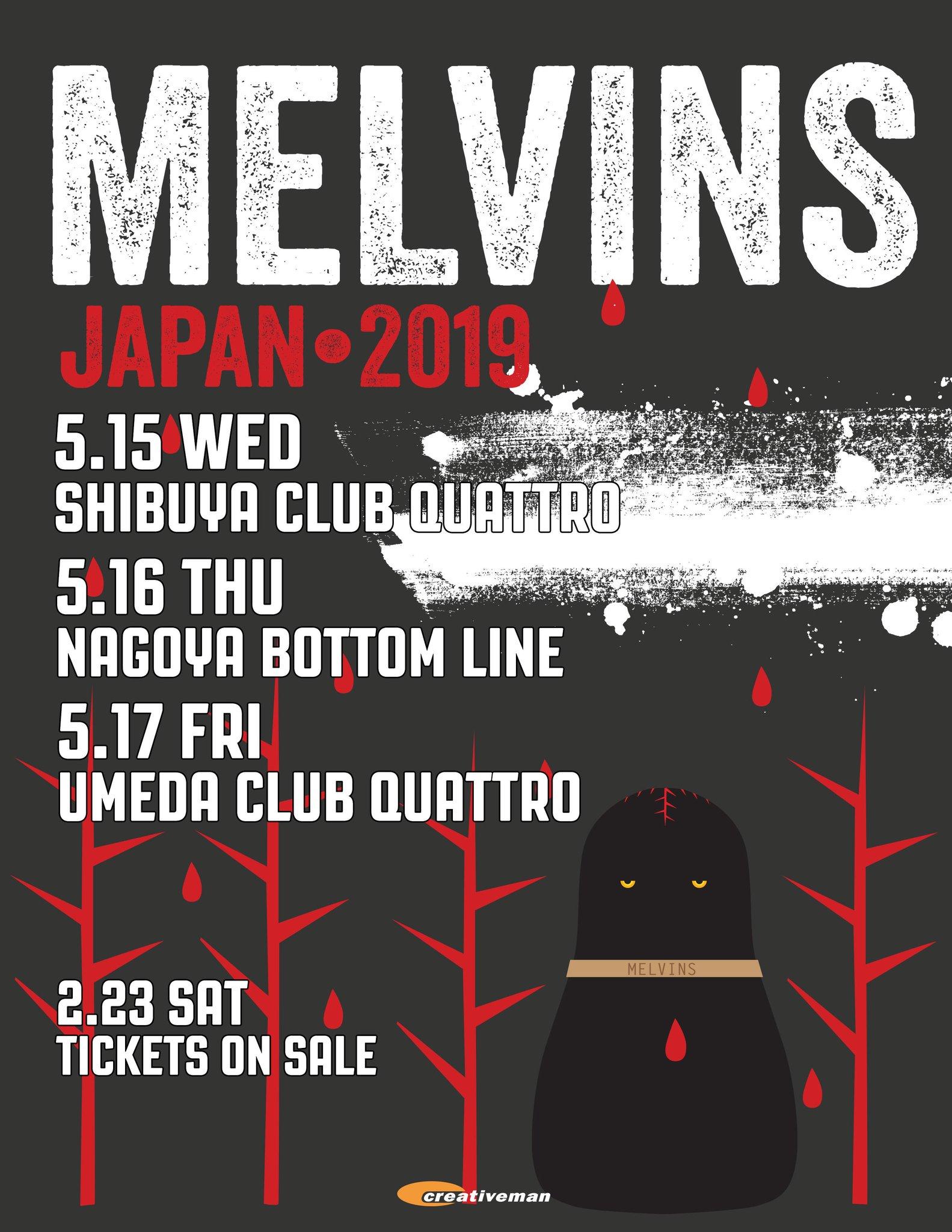 MELVINS JAPAN TOUR 2019