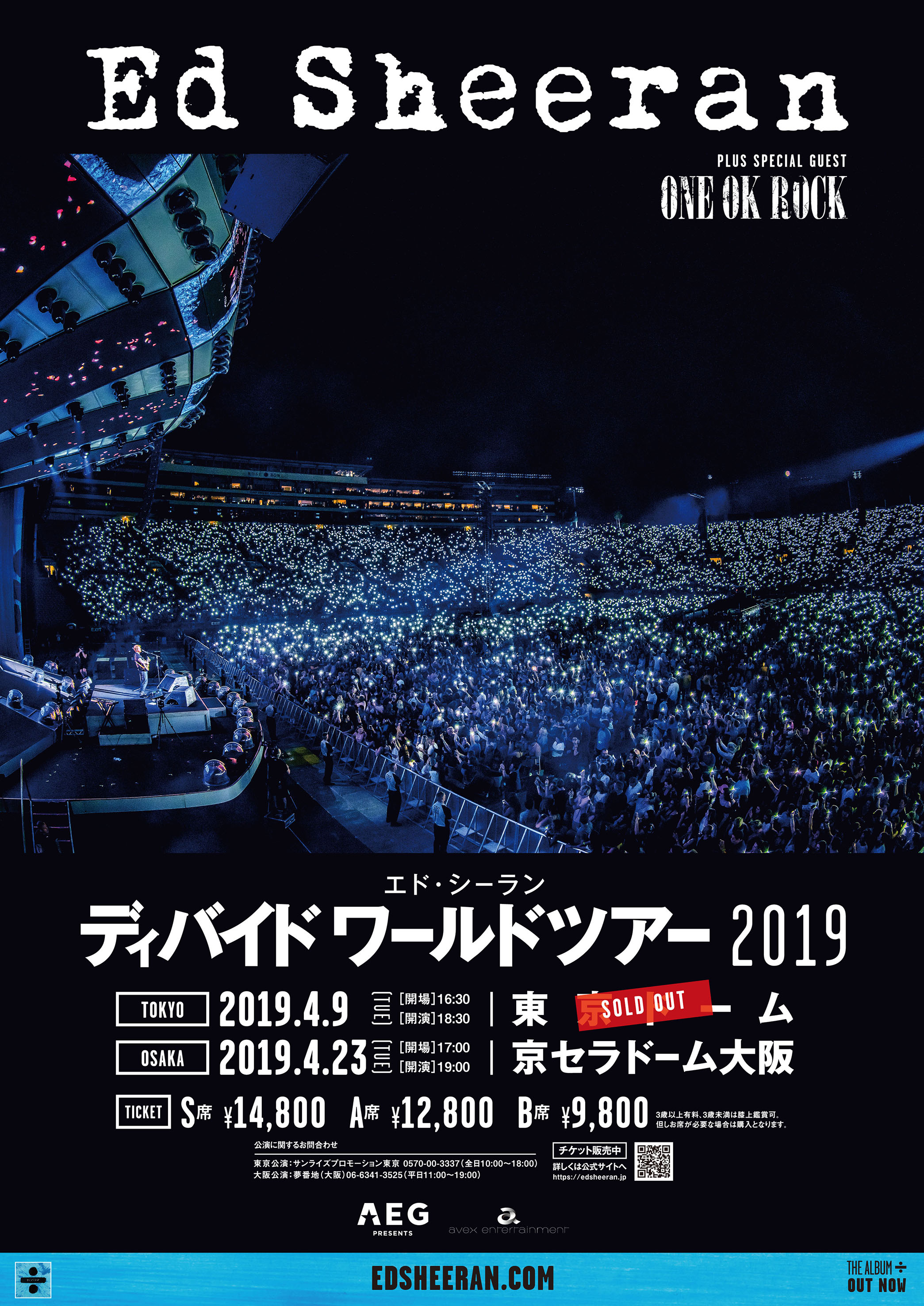 Ed Sheeran DIVIDE WORLD TOUR 2019