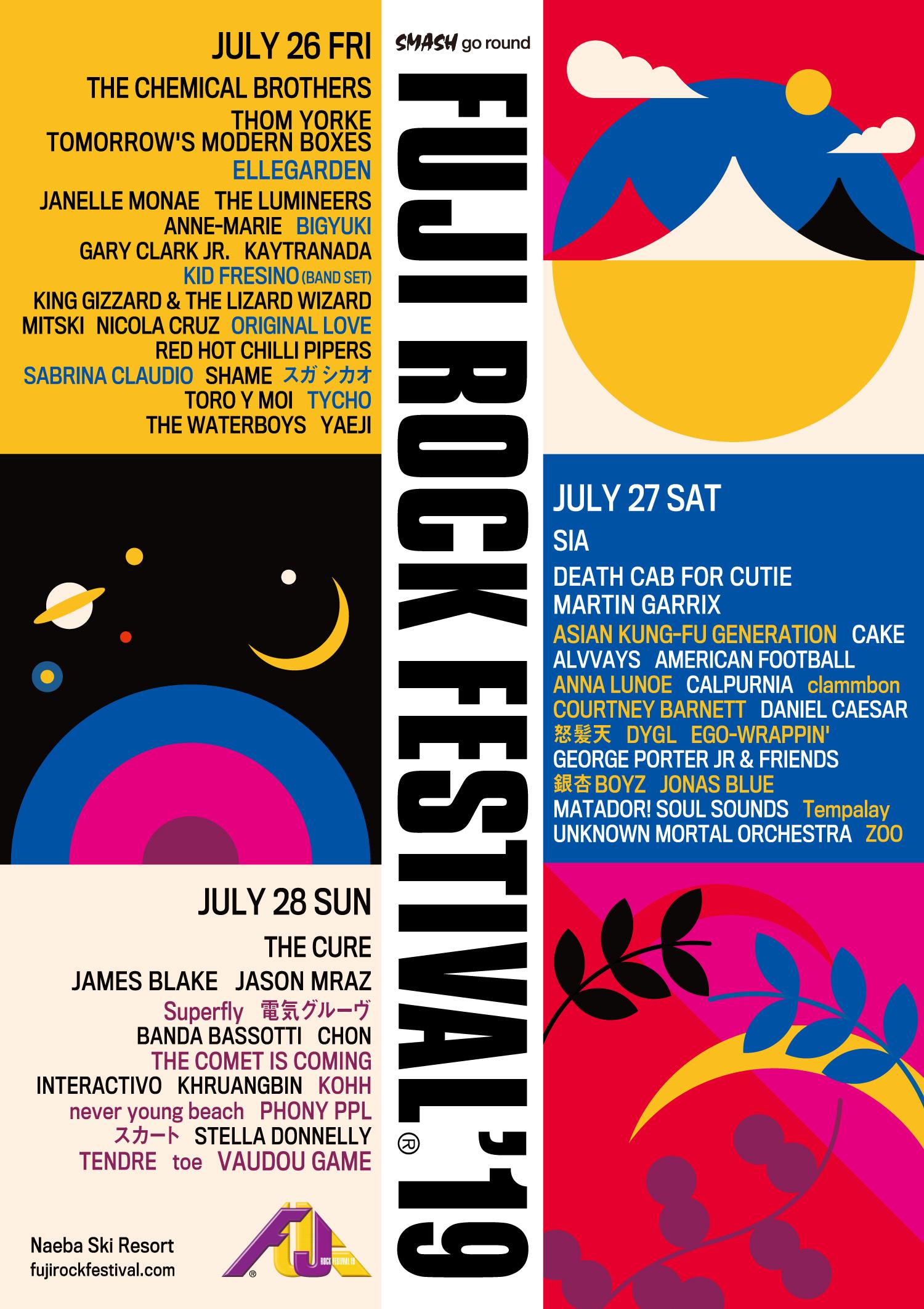 「FUJI ROCK FESTIVAL'19」第2弾ポスター