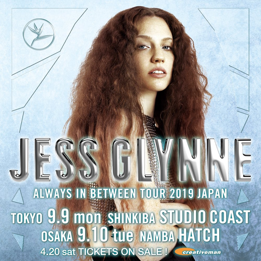 JESS GLYNNE ALWAYS IN BETWEEN TOUR 2019 JAPAN