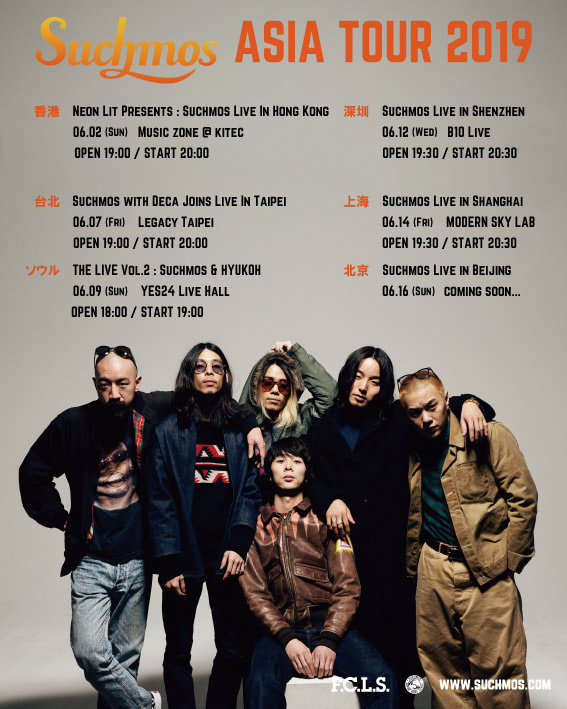 Suchmos ASIA TOUR 2019