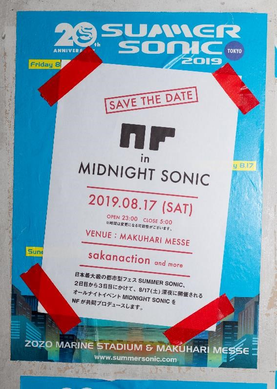 『NF in MIDNIGHT SONIC』