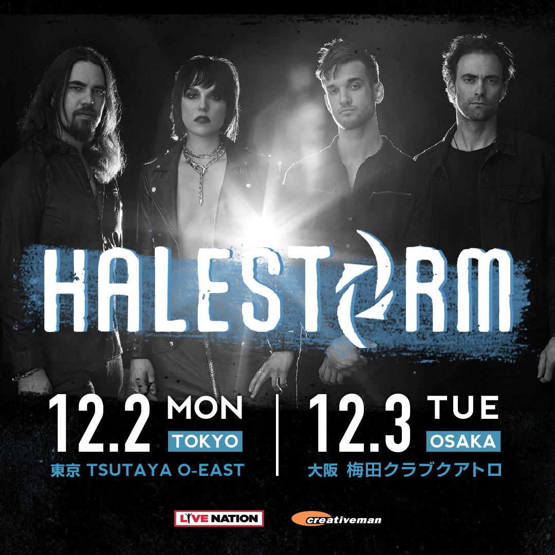 Halestorm来日公演