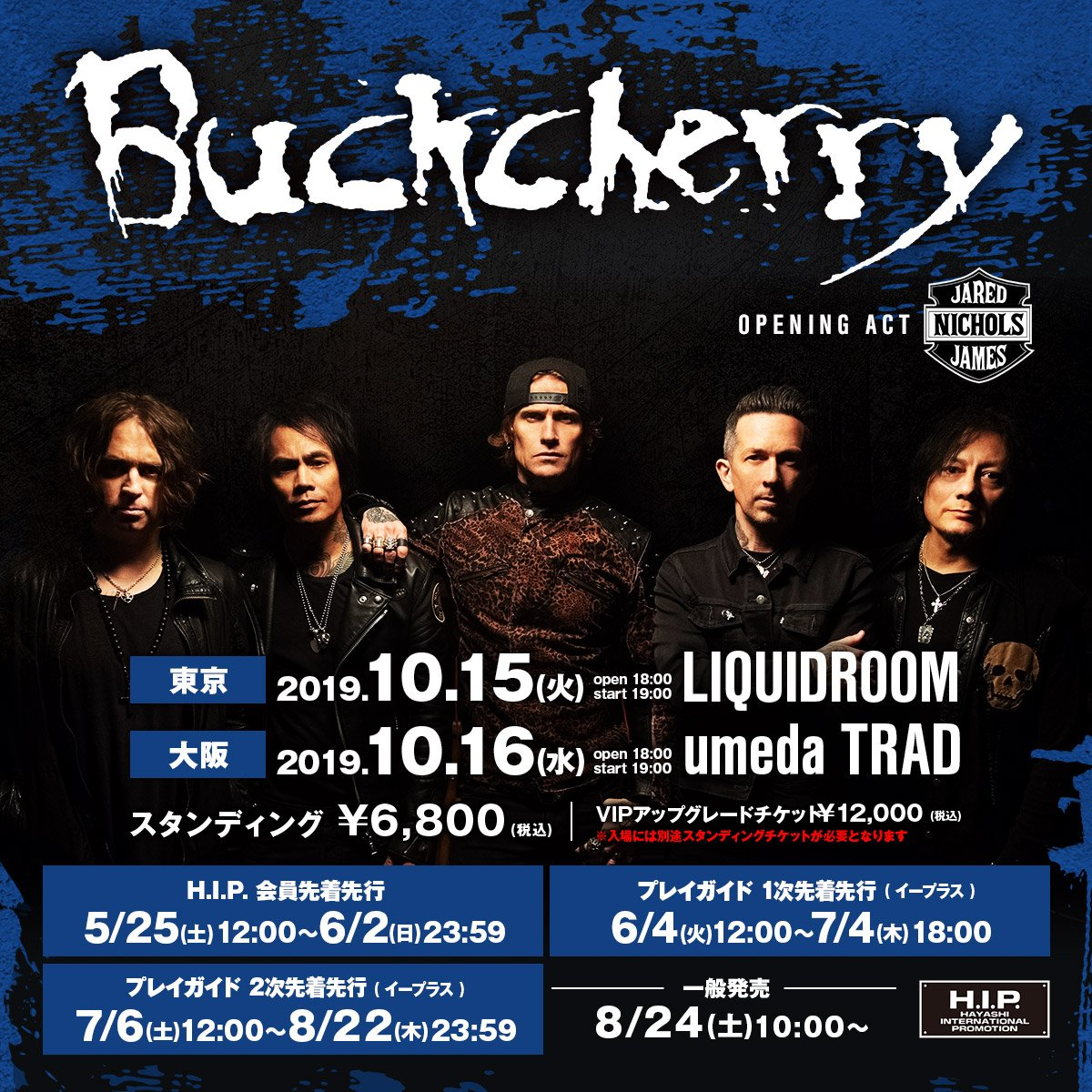 Buckcherry Japan Tour 2019