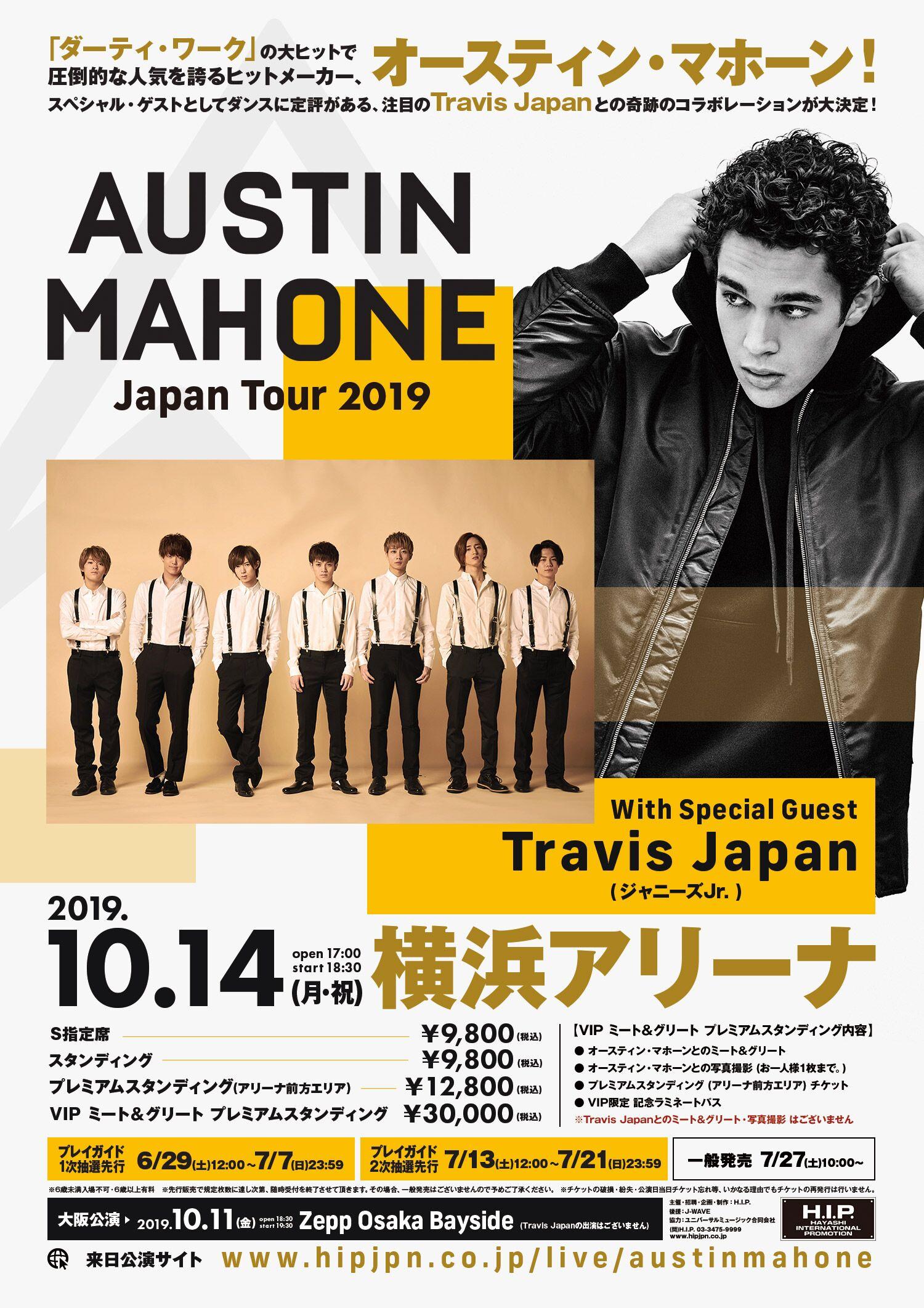 Austin Mahone Japan Tour 2019
