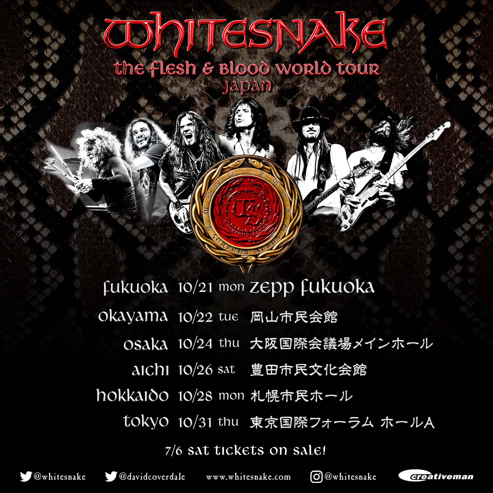 WHITESNAKE The Flesh & Blood World Tour Japan 2019