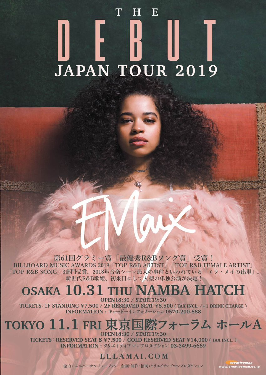 ELLA MAI THE DEBUT JAPAN TOUR 2019