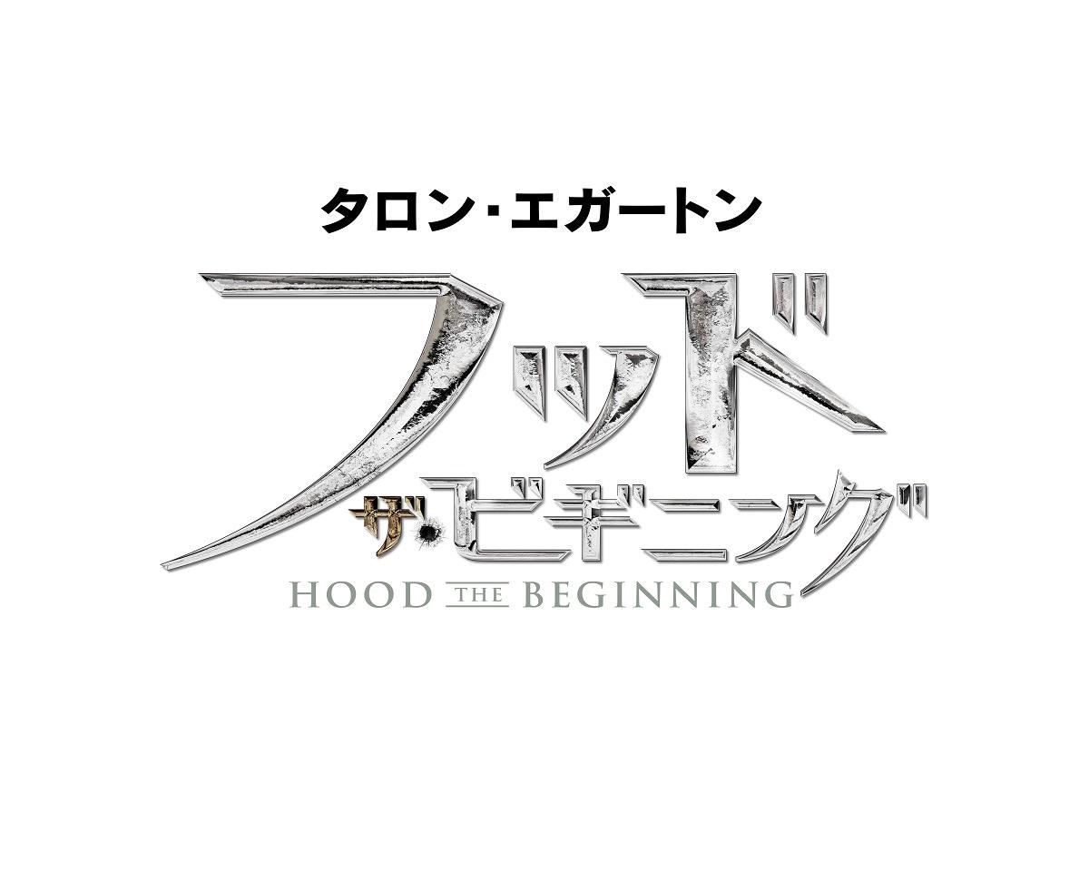 HOOD_Logo_white_L.jpg