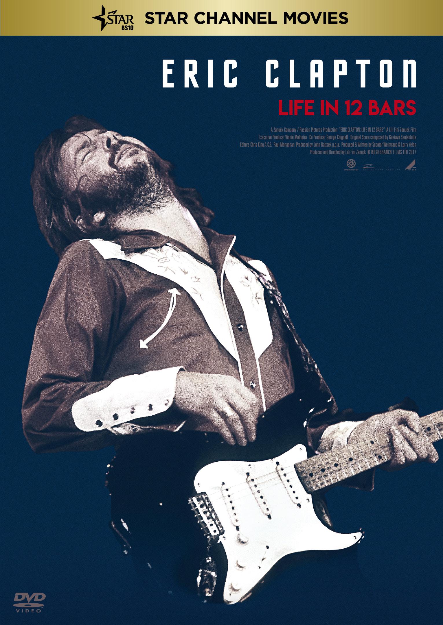 DVD_Clapton.jpg