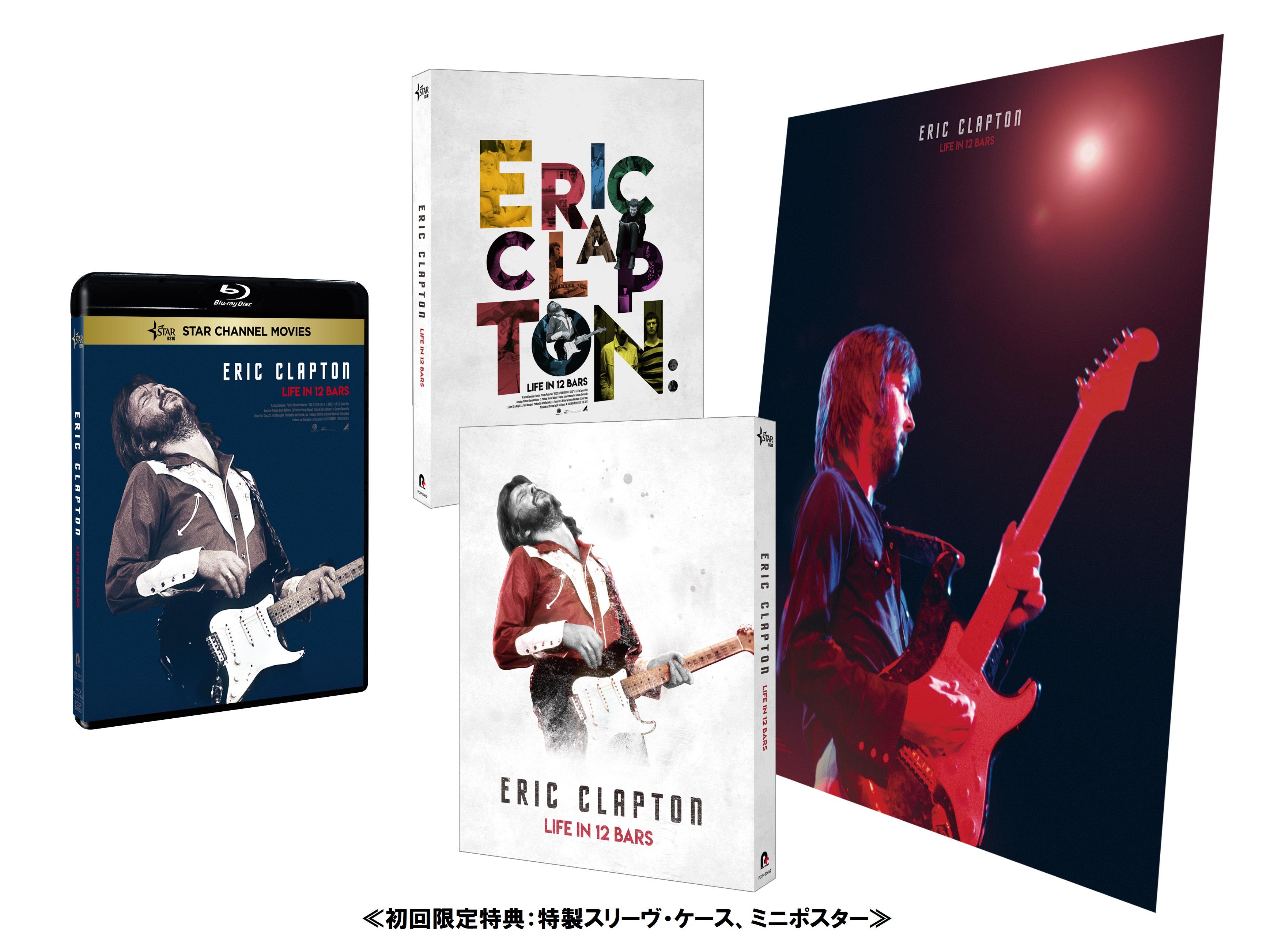 BD_Clapton_3D.jpg