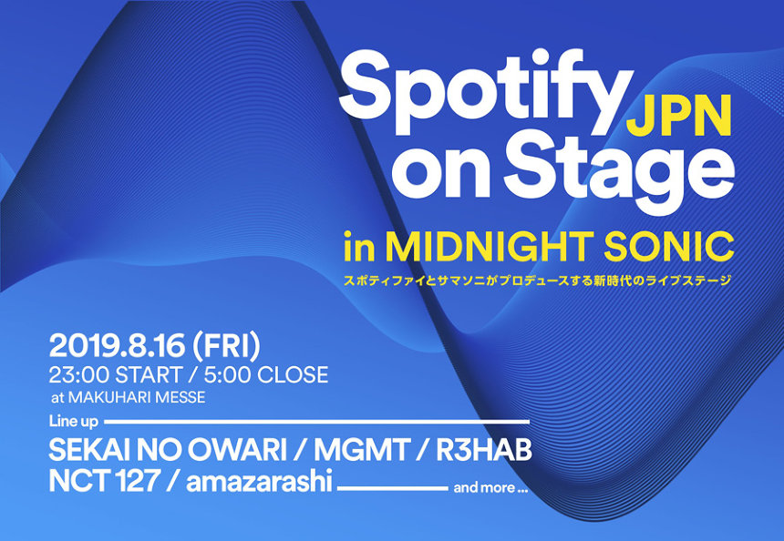 『Spotify on Stage in MIDNIGHT SONIC』