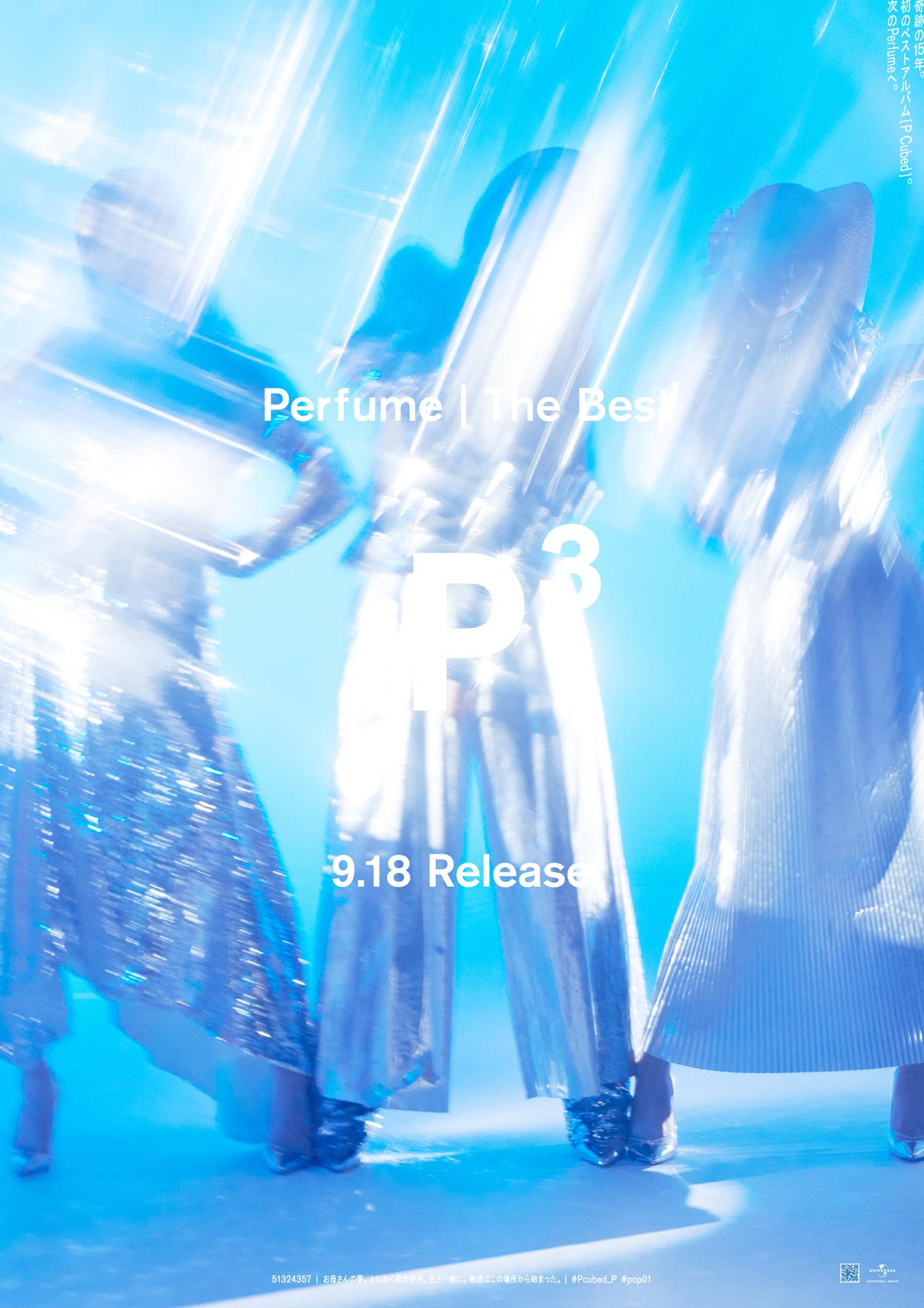 perfume_poster_1.jpg