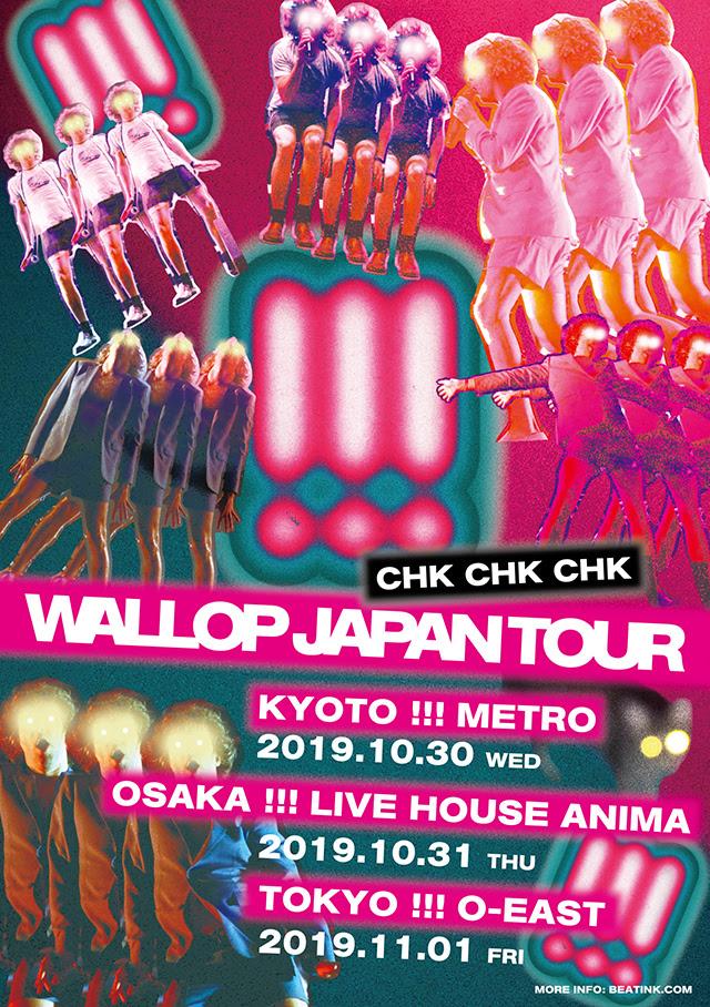 !!! - WALLOP JAPAN TOUR -