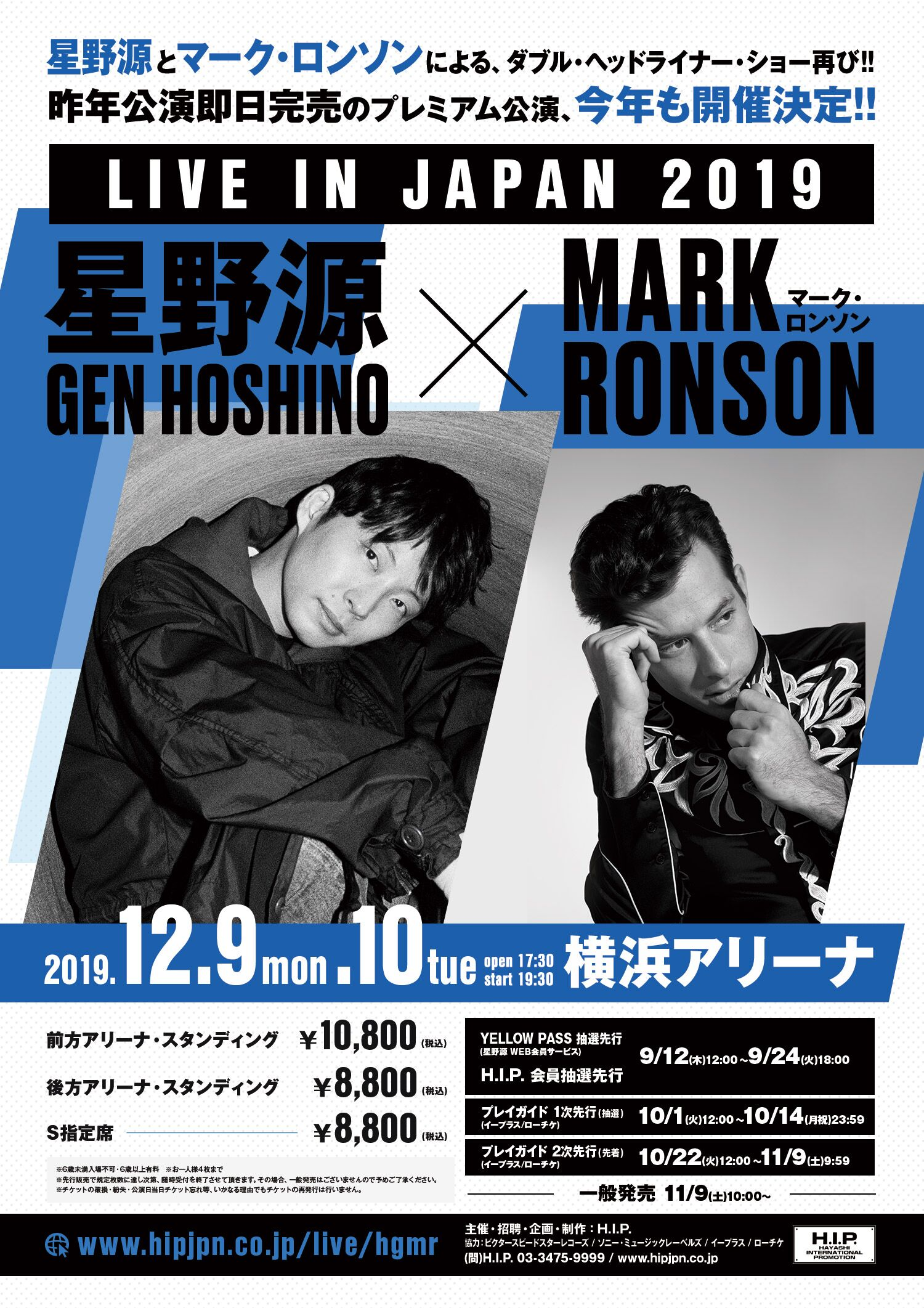 LIVE in JAPAN 2019 星野源×MARK RONSON