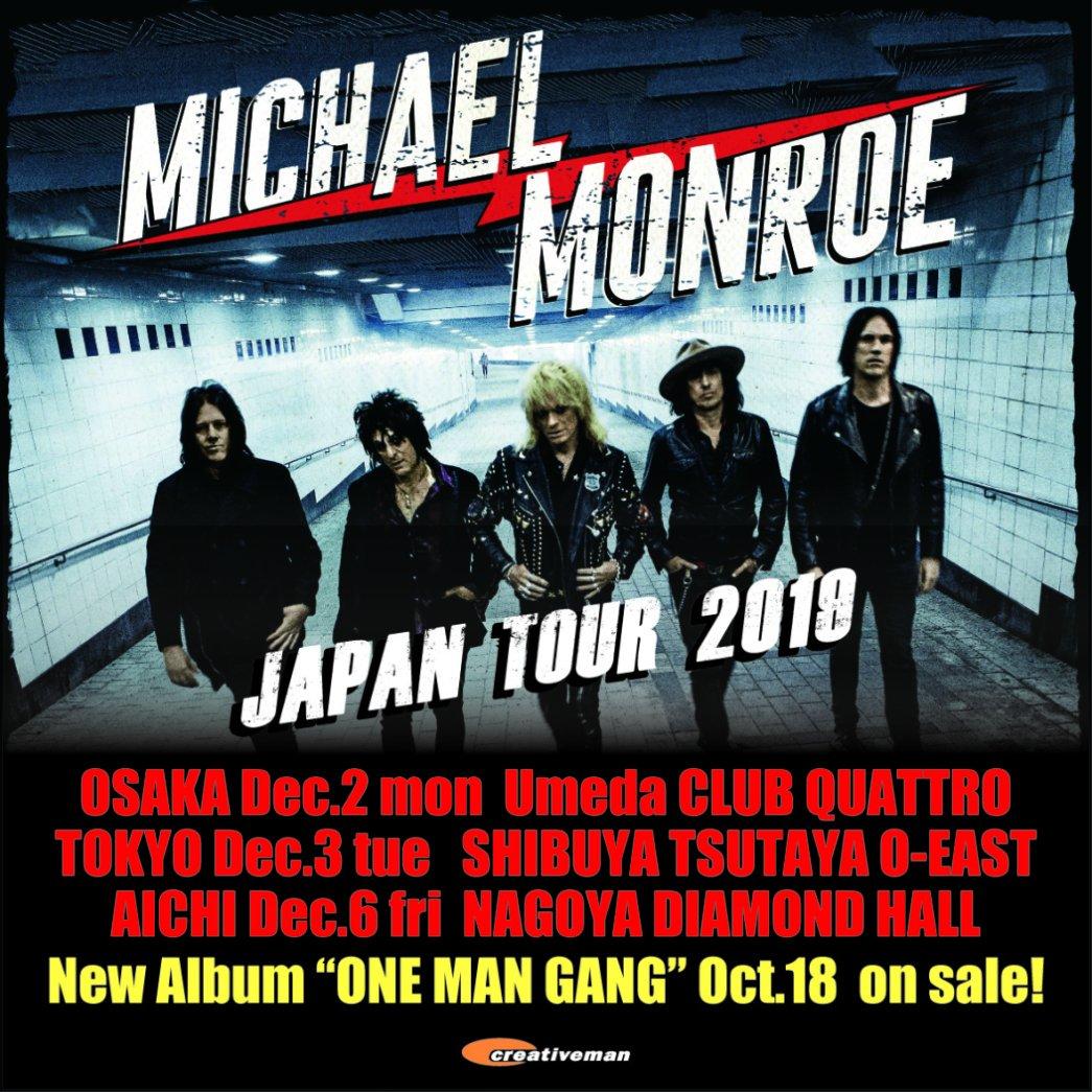 MICHAEL MONROE Japan Tour 2019