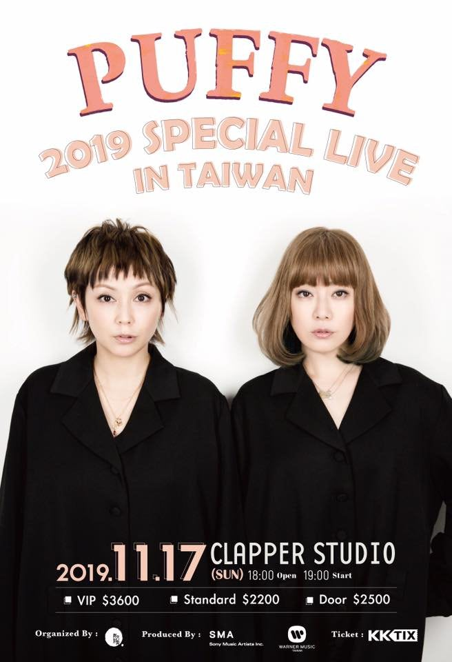 PUFFY 2019 Special Live in Taiwan