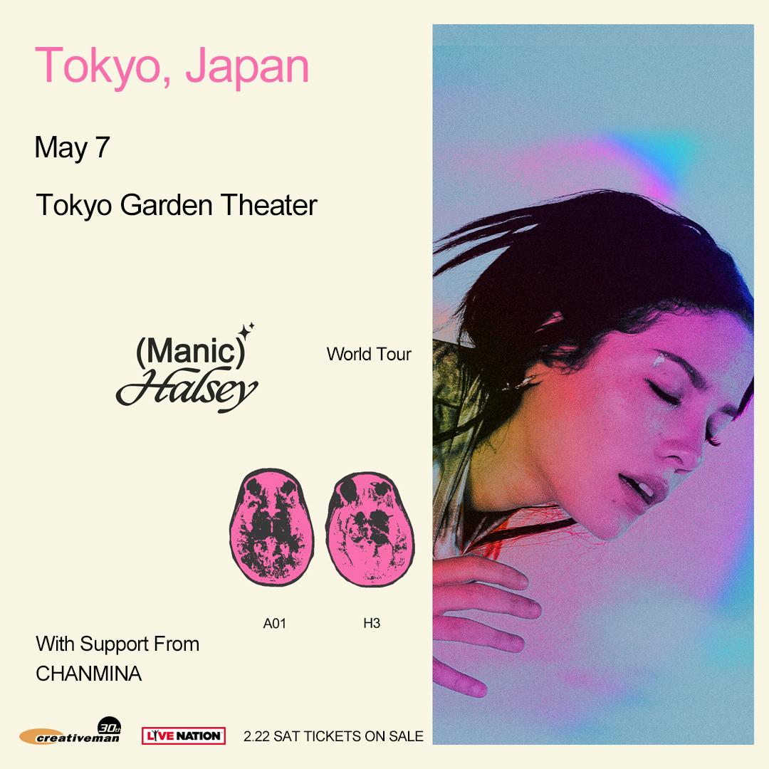 HALSEY JAPAN TOUR 2020