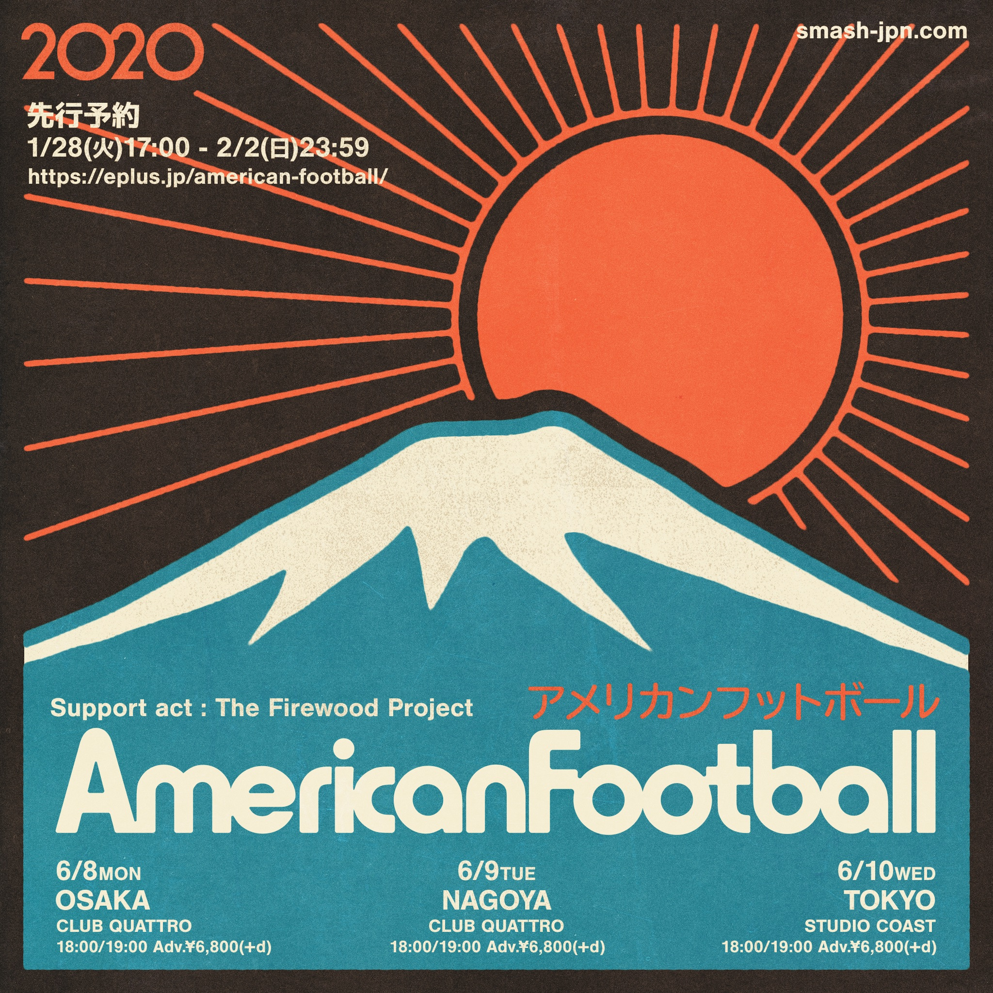 AMERICAN FOOTBALL Support act: The Firewood Project